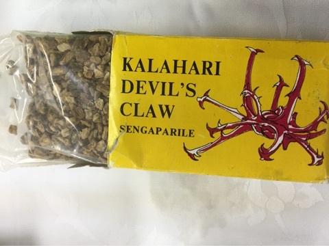 国際芸術家センター「大使館でお茶を第3回ボツワナ大使館」KARAHARI DEVIL'S CLAWというお茶。