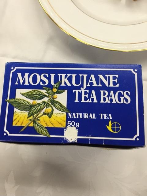 国際芸術家センター「大使館でお茶を第3回ボツワナ大使館」ボツワナのハーブティー。