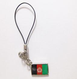 アフガニスタン国旗ストラップ