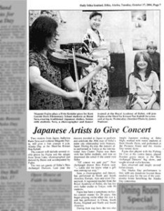 日本人アーティストの活動はメディアでも大きく取り上げられた(Daily Sitka Sentinel; 2006.10.17)