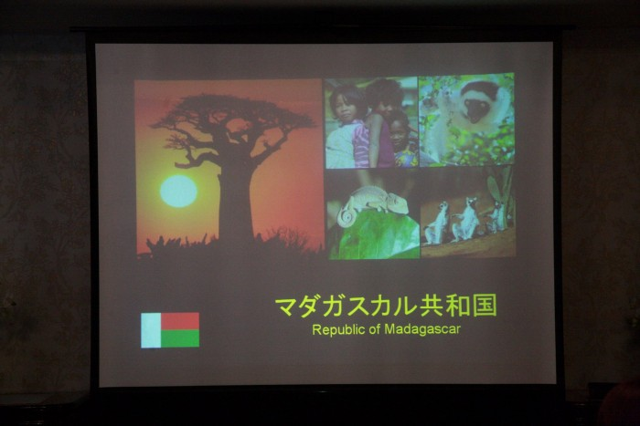 「大使館でお茶を第5回マダガスカル大使館」マダガスカルは動物も植物も固有種が多く自然豊か。