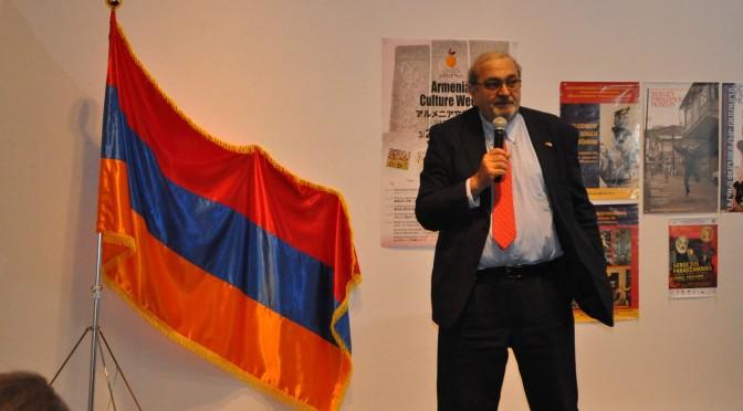 2016年3月 アルメニア文化週間