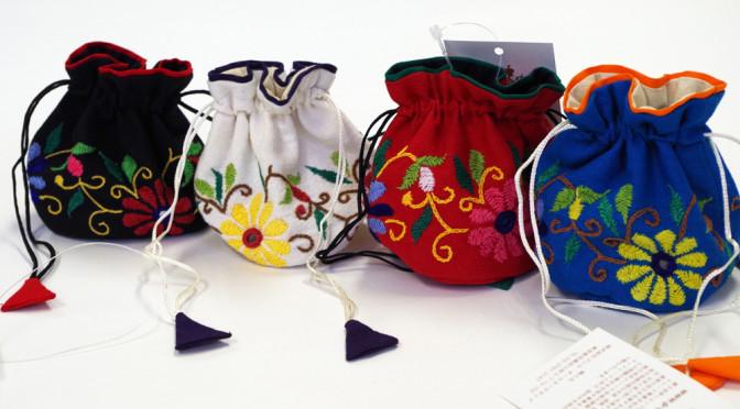 IAC,International Artists Center ネットショップアンケートプレゼント インドミラー刺繍ジュエリーポーチ