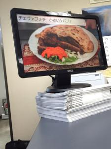 「大使館でお茶を第9回ボスニア・ヘルツェゴビナ大使館」ボスニア・ヘルツェゴビナ紹介 料理