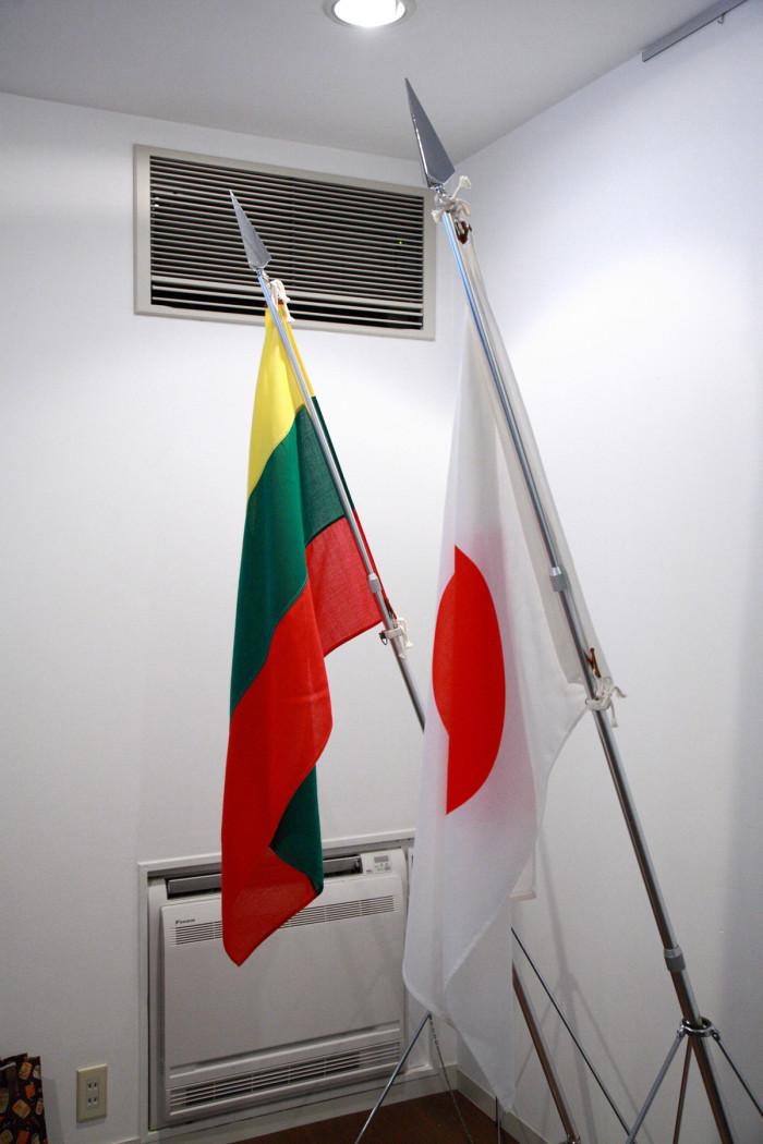 「大使館でお茶を第11回リトアニア共和国大使館」