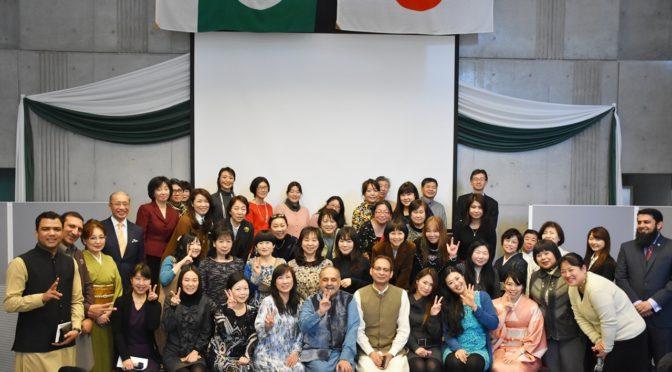 「大使館でお茶を第13回パキスタン大使館」参加者からの感想