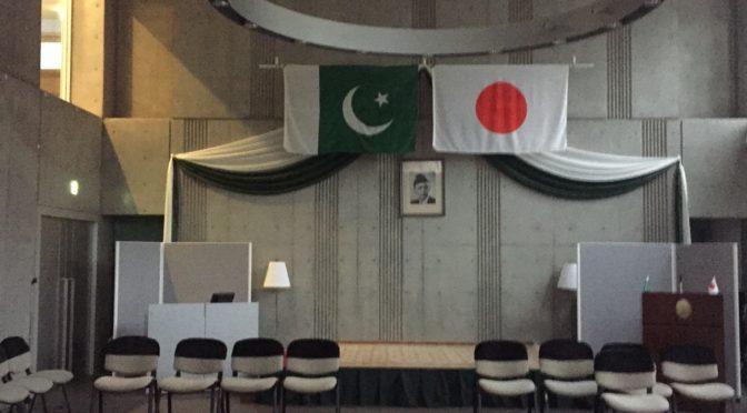 「大使館でお茶を第13回パキスタン大使館」