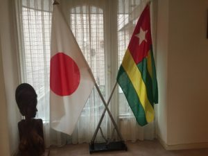 「大使館でお茶を第18回トーゴ大使館 ランチ会」 @ トーゴ大使館