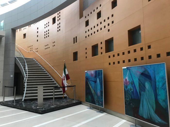 イラン・イスラム共和国大使館