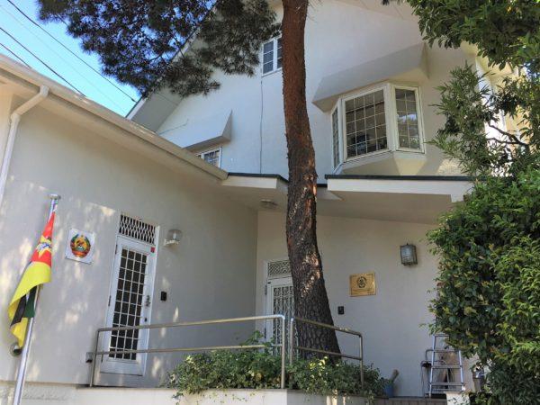 モザンビーク大使館