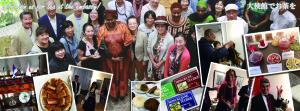 IACタンザニアお茶会集合写真トップページ