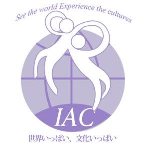 国際芸術家センター(IAC)ロゴ